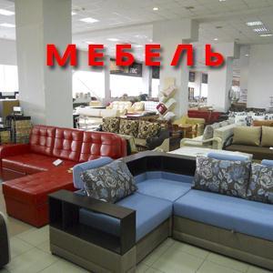 Магазины мебели Глушково