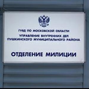 Отделения полиции Глушково