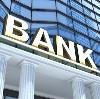 Банки в Глушково