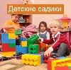 Детские сады в Глушково