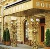 Гостиницы в Глушково