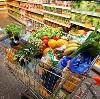 Магазины продуктов в Глушково