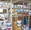 Строительные магазины в Глушково