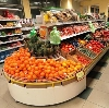 Супермаркеты в Глушково